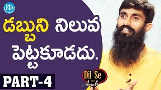 Yatra For Animals : Acharya Srinivas & Divya Interview Part#4 || Dil Se With Anjali #67 - IDREAMMOVIES