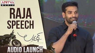 Raja Speech @ Lover Audio Launch |Raj Tarun, Riddhi Kumar |Anish Krishna|Dil Raju - ADITYAMUSIC