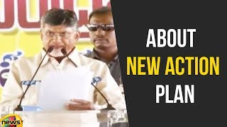 Chandrababu Naidu Latest Speech At Palasa | Chandrababu About New Action Plan | Mango News - MANGONEWS