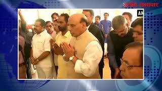video:छत्तीसगढ़ दौरे पर राजनाथ सिंह, दर्शन के लिए पहुंचे राम मंदिर