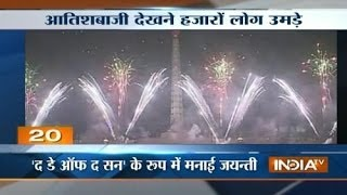 Top 20 news 16/4/14 - INDIATV