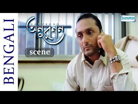 Bangla Movie Anuranan