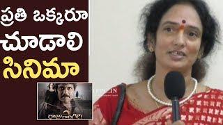 Krishnam Raju Wife Shyamala Devi Byte About Raju Gari Gadhi 2 Movie | TFPC - TFPC