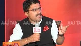 सपाक्स के गठन पर Hiralal Trivedi  का बयान | #PanchaayatAajTak - AAJTAKTV