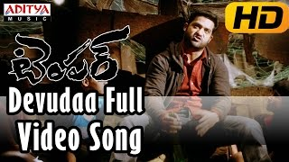 Devudaa Full HD Video Song - Temper Movie - Jr.Ntr, Kajal Agarwal - ADITYAMUSIC