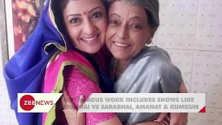 Veteran actor Rita Bhaduri no more - ZEENEWS