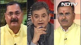 मुकाबला: सरकार बदलते ही क्यों बदलते हैं नाम? - NDTV