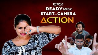Babu Ready Babu- Latest Telugu Comedy Short Film 2019 || Directed By Sasi Seshukumar - YOUTUBE
