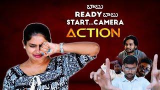 Babu Ready Babu- Latest Telugu Comedy Short Film 2019 || Directed By Sasi Seshukumar - YOUTUBE