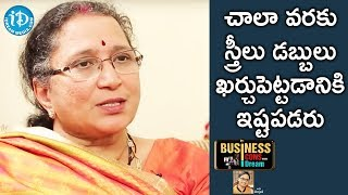 Most Of The Women Don't Like To Waste Money - Ramadevi || Business Icons With iDream - IDREAMMOVIES
