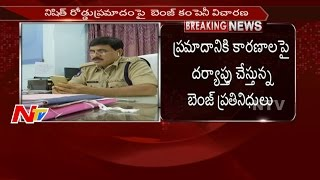 Benz Company Representatives Investigation on Nishith Narayana Car Accident || NTV - NTVTELUGUHD