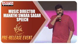 Music Director Mahathi Swara Sagar Speech  @ Bheeshma Pre Release Event | Nithiin, Rashmika - ADITYAMUSIC