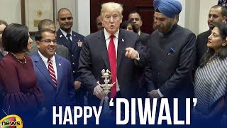 Donald Trump Celebrated Diwali in White House | Trump Latest News | Diwali Celebrations At US - MANGONEWS