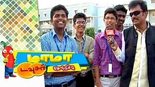 Mama Douzher Kazhundichu 06-09-2015 Tamil Comedy – Peppers TV Show
