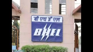 BHEL's Rs 1,628-cr buyback offer to open today - TIMESOFINDIACHANNEL