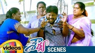 Manchu Manoj Trolls Prabhas Sreenu   Shourya Telugu Full Movie Scenes   Regina Cassandra - MANGOVIDEOS
