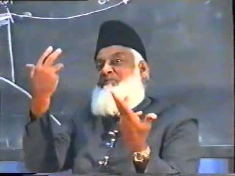 Philosophy of Creation: Dr Israr Ahmed