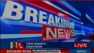 West Bengal Chief Minister Mamata Banerjee's visit to China cancelled! - NEWSXLIVE