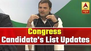 Congress announces 10 more Lok Sabha candidates - ABPNEWSTV