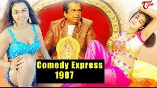 Comedy Express 1907   B 2 B   Latest Telugu Comedy Scenes   #ComedyMovies - TELUGUONE