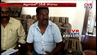 ACB Raides on APS BDCL Senior Assistant Prabhakar House in Nellore | CVR News - CVRNEWSOFFICIAL
