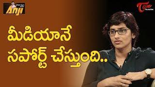 రాత్రి 2గంటలకు వెళ్లటం తప్పు కాదు.. వెళ్లేప్లేస్ తప్పు.. | Sri Sudha Interview with Anji | TeluguOne - TELUGUONE