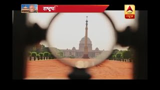Presidential Election 2017: Watch special report on 'Rashtrapati Bhawan' - ABPNEWSTV