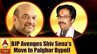 Kaun Jitega 2019: BJP avenges Shiv Sena's move in Palghar bypoll - ABPNEWSTV
