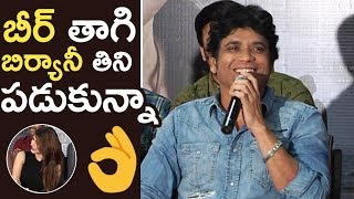 Nagarjuna Super Energetic Speech @ Raju Gari Gadhi 2 Movie Success Meet | TFPC - TFPC