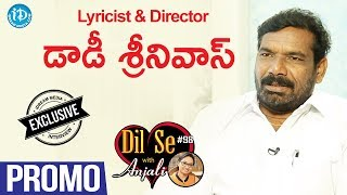 Lyricist/Director Daddy Srinivas Exclusive Interview - Promo || Dil Se With Anjali #98 - IDREAMMOVIES