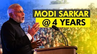 Modi Sarkar at 4 years: 5 small reforms with big impacts - ZEENEWS