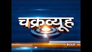 Chakravyuh   June 22, 2018 - INDIATV