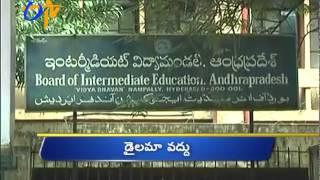 29th: Ghantaraavam 6 AM Heads  Andhra & TELANGANA - ETV2INDIA