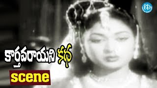 #Mahanati Savitri's Karthavarayuni Katha Movie Scenes - NTR Secretly Meets Savitri - IDREAMMOVIES