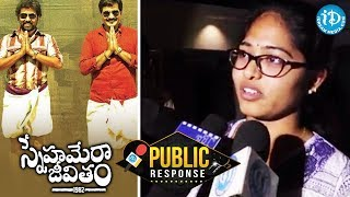 Snehamera Jeevitham Public Response || Siva Balaji || Rajeev Kanakala - IDREAMMOVIES