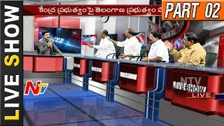 KCR Serious over GST Effect on Projects in Telangana || Opposition Comments || Live Show 02 || NTV - NTVTELUGUHD