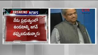 Parakala Prabhakar Sends Resign Letter to CM Chandrababu | CVR News - CVRNEWSOFFICIAL