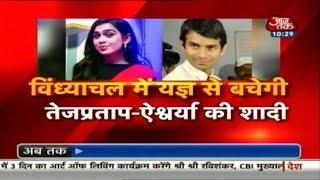 Tej Pratap Yadav के तलाक विवाद से डिप्रेशन में Lalu, किडनी पर भी पड़ रहा असर - AAJTAKTV