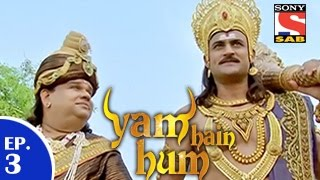 Yam Hain Hum : Episode 3 - 17th December 2014