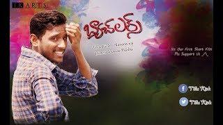Bachelor's II Telugu ShortFilm II TilluKick - YOUTUBE