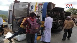 Road Mishap at Kadapa District | Lorry Hits RTC Bus |1 Lost Life, 7 Injured | CVR News - CVRNEWSOFFICIAL