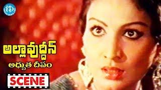 Allauddin Adhbhuta Deepam Movie Climax Scene || Kamal Hassan, Rajni Kanth - IDREAMMOVIES
