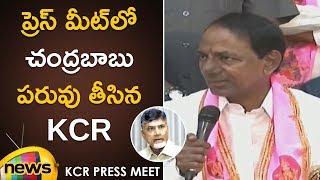 KCR Makes Fun On Chandrababu Naidu For Praising Modi | KCR Press Meet | Mango News - MANGONEWS