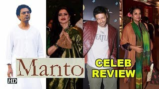 Nawazuddin's 'MANTO' REVIEW | Nandita Das | Rekha, Shabana at Screening - IANSLIVE