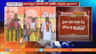 Rajnath Singh Speech at BJP Public Meeting at Nagarjuna Sagar | iNews - INEWS