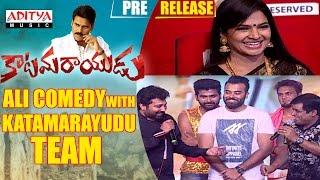 Ali Comedy With Katamarayudu Team || Katamarayudu Pre Release Event || Pawan Kalyan || - ADITYAMUSIC