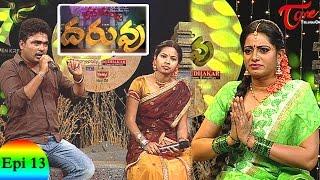 "Rasamayi ""DARUVU"" | Telugu Folk Songs | Episode 13 | Part 02 - TELUGUONE"
