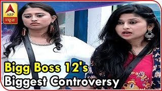 Bigg Boss 12: THIS has never happened in any of the seasons till date - ABPNEWSTV