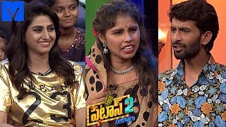 Patas 2 - Pataas Latest Promo - 6th September 2019 - Anchor Ravi, Varshini  - Mallemalatv - MALLEMALATV