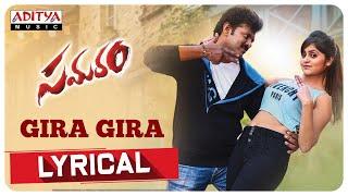 Gira Gira Lyrical  || Samaram Songs || Sagar, Pragya Nayan,Alishaa || Raj Kiran - ADITYAMUSIC